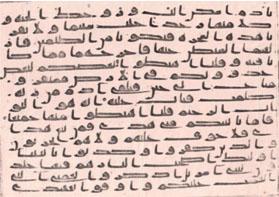 quran calligraphy